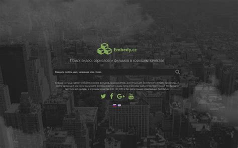 Embedy HD – Get this Extension for 🦊 Firefox (en-US)